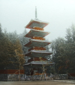 Gojunoto Tower at Nikko