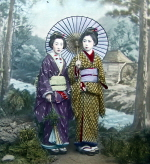 Japanese ladies