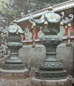 Temple Lanterns at Nikko